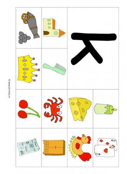 Letter Words That Start With Zit