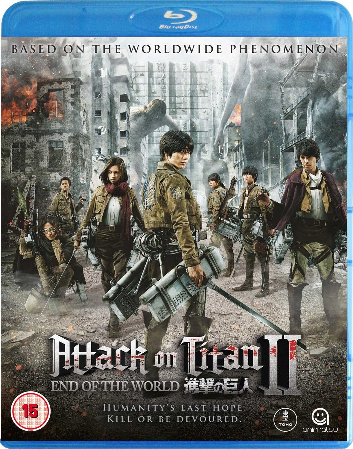 Amazon.com: Attack on Titan: The Movie - Part 2: End of ...