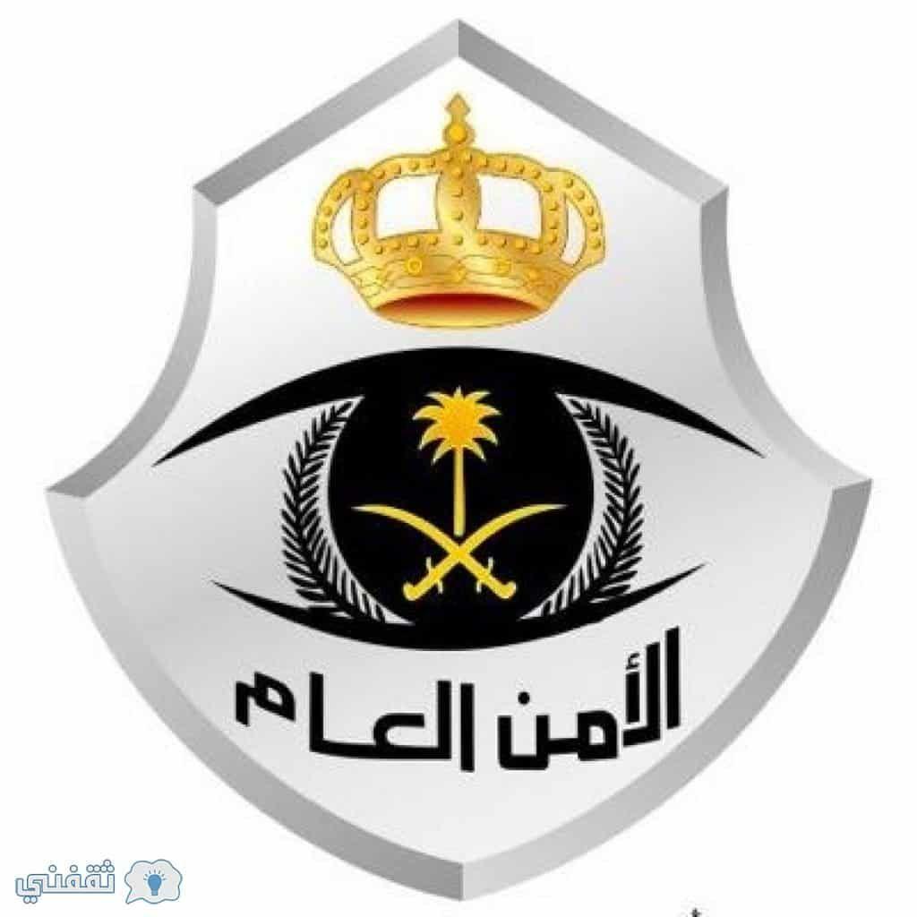 رابط تقديم وظائف الأمن العام للنساء 1439 حيث أعلنت مديرية الأمن العام شؤون التدريب عن توفر عدد من الوظائف العسكرية النسائ Sport Team Logos Juventus Logo Logos