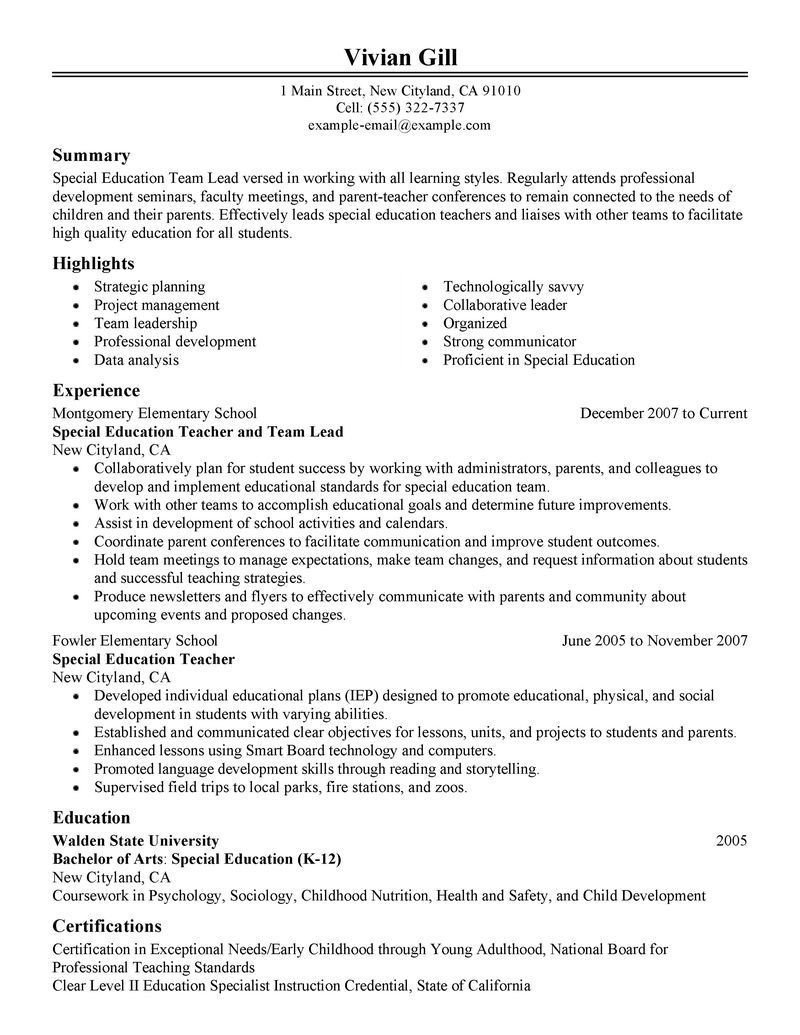 resume organizational skills list