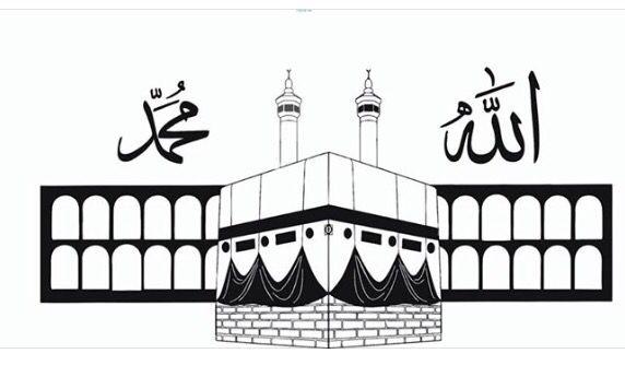 Flografi Cizim Islami Sanat Cizimler
