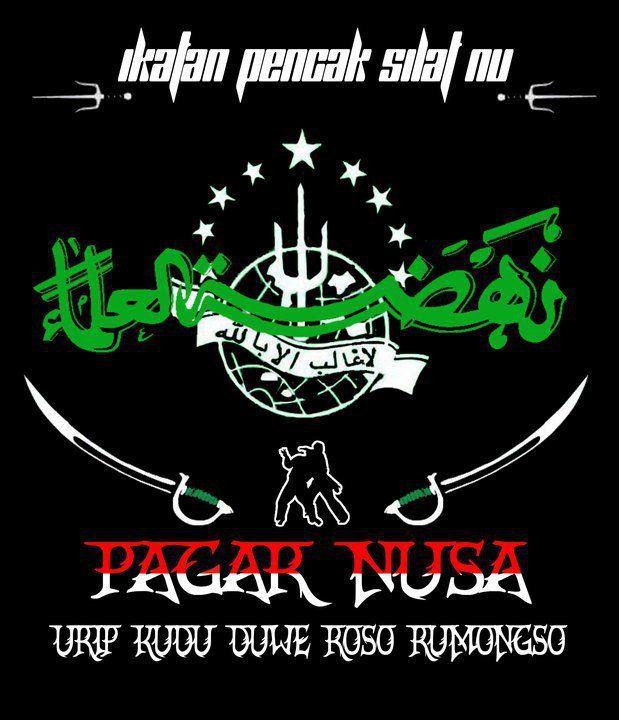 Pin Di Logo Martial Art
