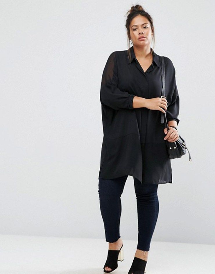 1dd5d9aab81022 Plus Size Long Tops To Wear With Leggings