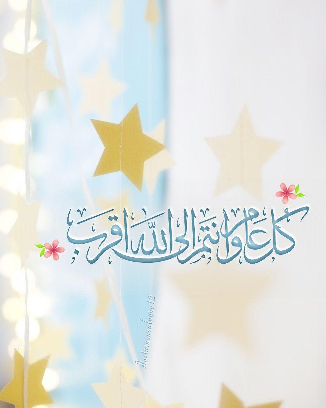 ملصق عيد الفطر المبارك Eid Mubarak Greeting Cards Eid Mubarak Greetings Eid Mubarak Card