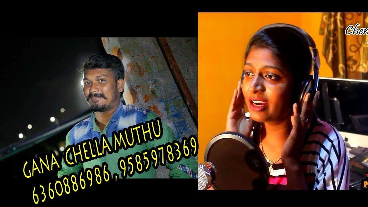 Chennai Gana -Oru Nodi kooda Duet Love song 2018 ( CHELLA