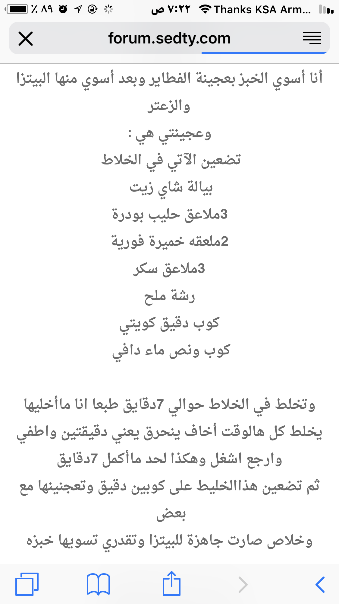 Pin By Ndoo Mohammad On طبخات Math Thankful Math Equations