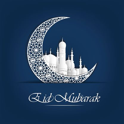 Abstract Holy Background For Eid Mubarak With Images Happy Eid