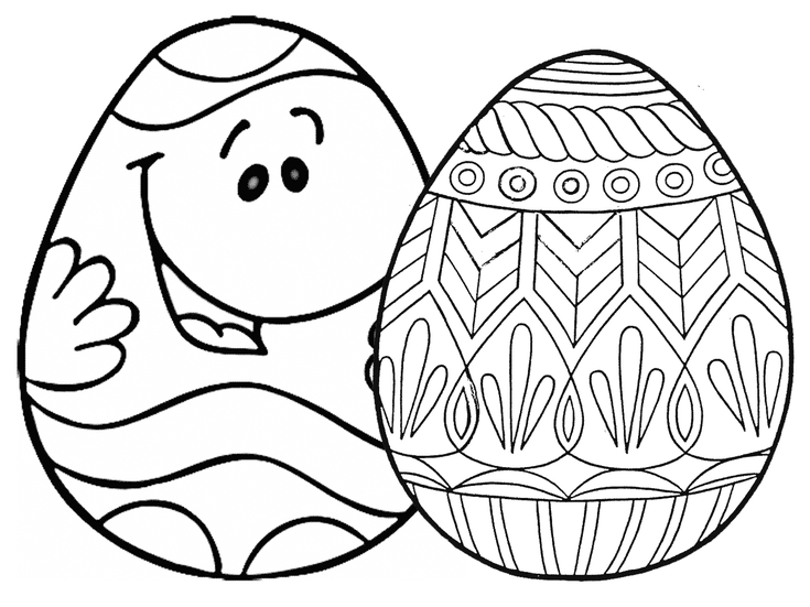 Hundreds Of Free And Printable Easter Egg Coloring Pages At Coloringws