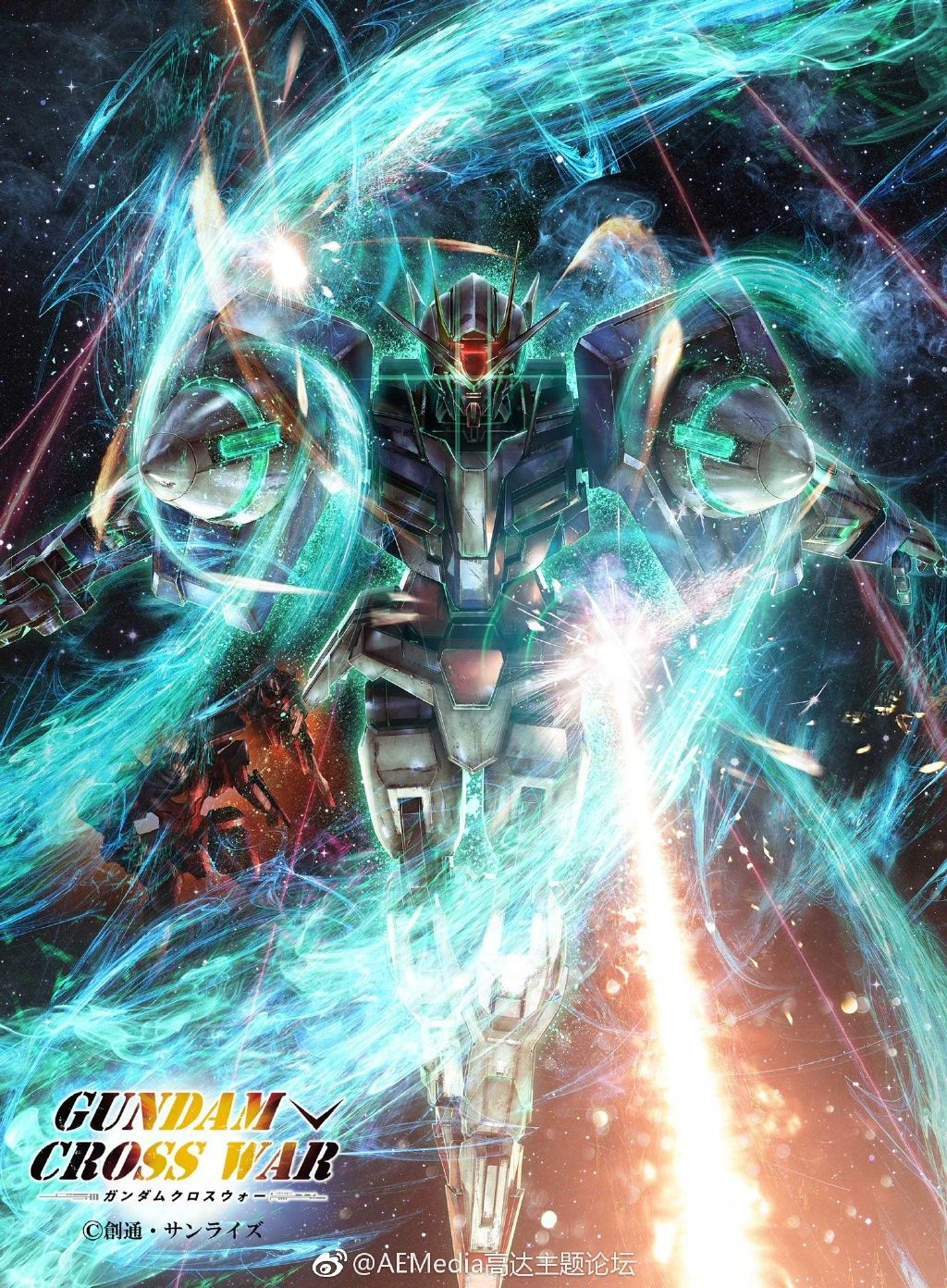 Gundam Cross War Wallpaper 283 29 Jpg 1 024 1 392ピクセル