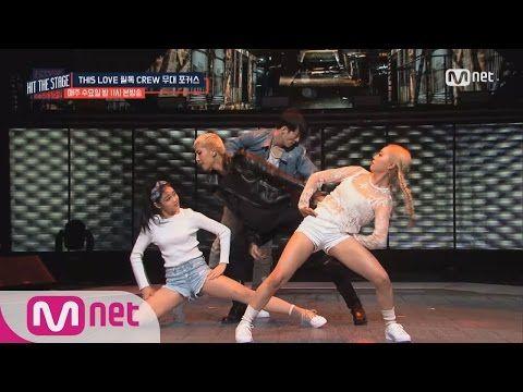 Hit The Stage [무대포커스]필독XFEEL CRUSH, 사랑 안의 ′천사와 악마′ 160817 EP.4 - YouTube
