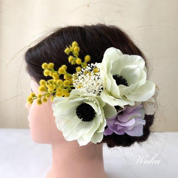 Photo of アネモネの和装髪飾り 結婚式 打掛 白無垢 ウエディング ANMN9WT-2