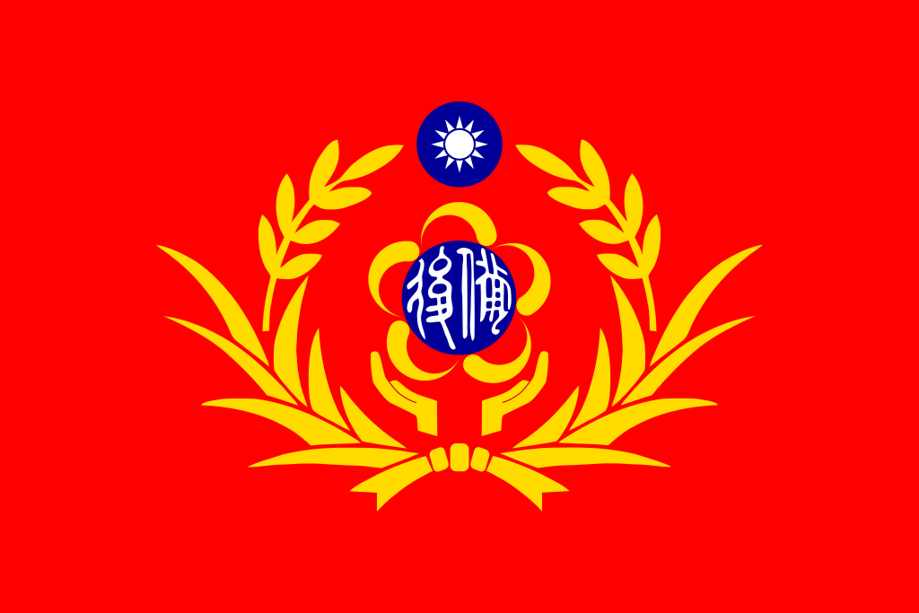 Flag Of The Republic Of China Reserve Command Svg Flag Art China Flag Unique Flags