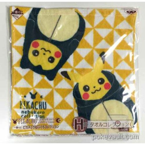 Pokemon Center 2015 Pikachu Snorlax Nebukuro Hand Towel Lottery Prize NOT SOLD IN STORES