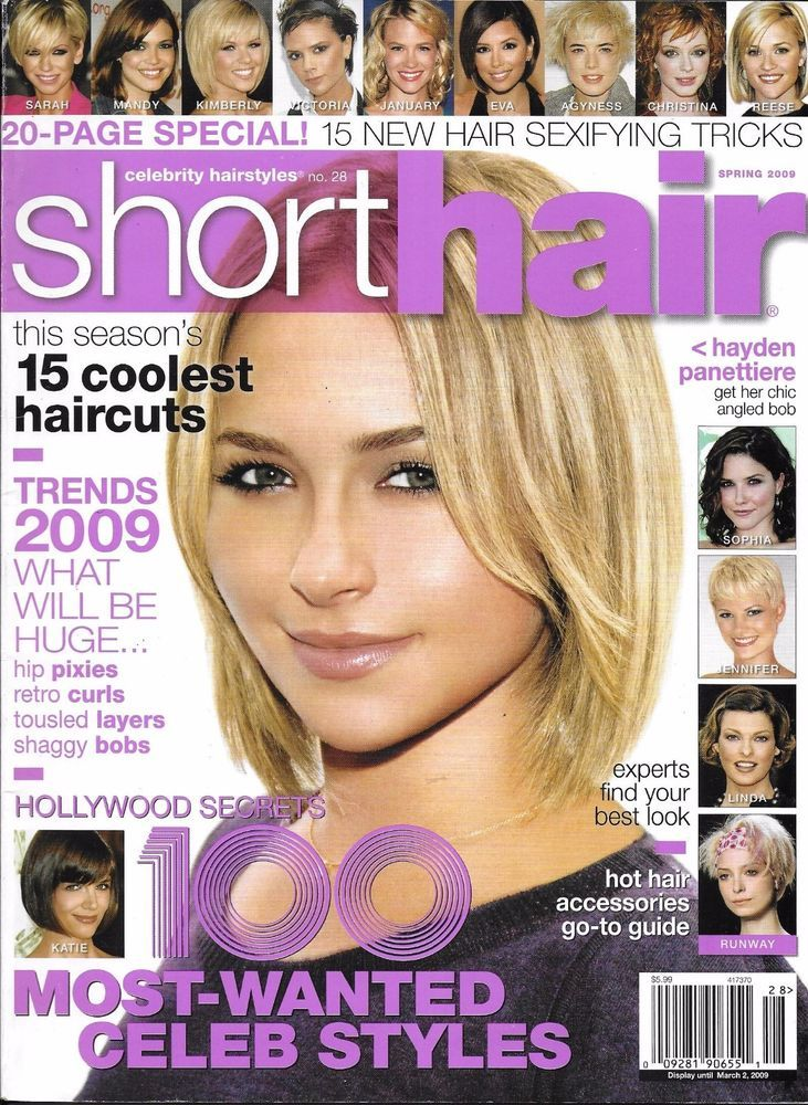 Short Hair Magazine Hollywood Hair Secrets 100 Star Styles