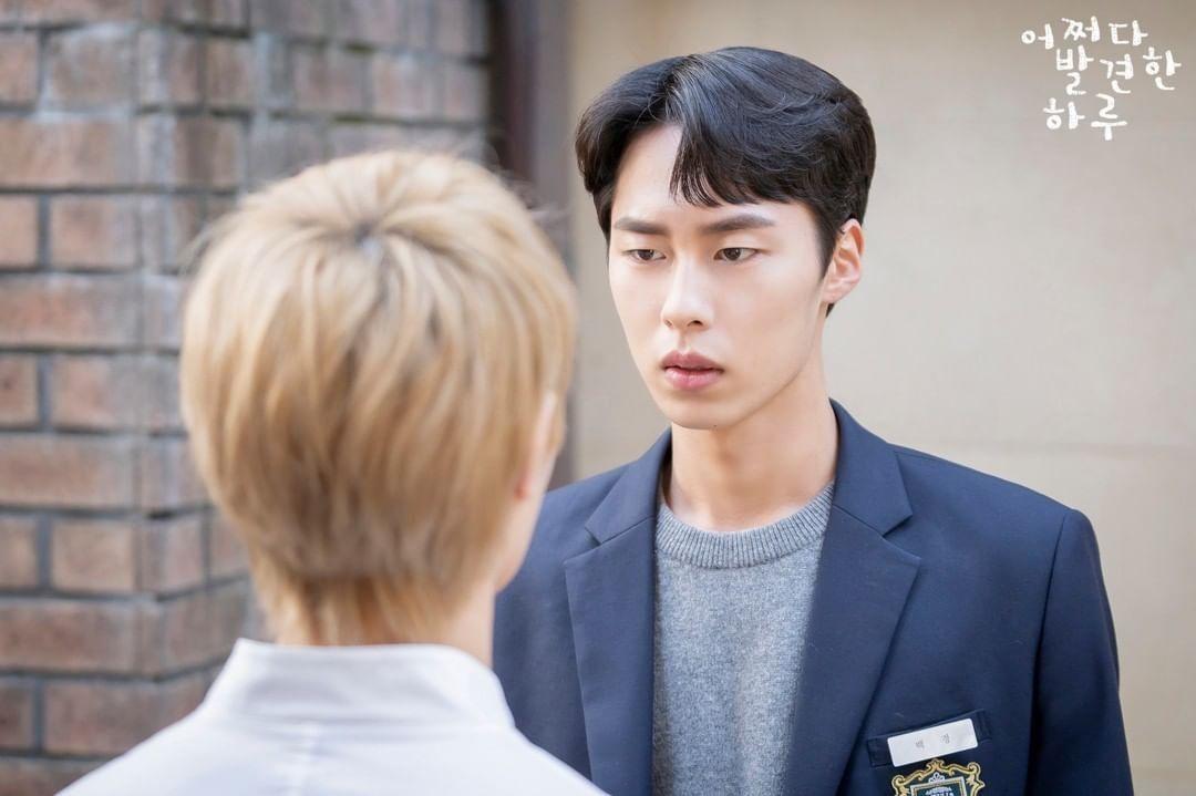 이재욱 남자 배우 연예인