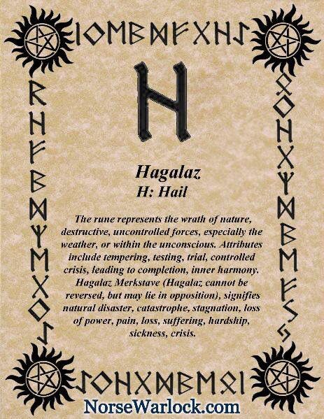 hagalaz pagan viking pinterest runique sorciere et runes signification. Black Bedroom Furniture Sets. Home Design Ideas