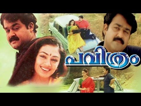 thappana malayalam 3gp full movie free download