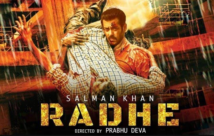 Image ending for Radha