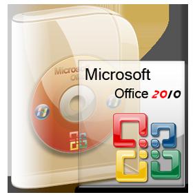 microsoft office 2010 patch تحميل