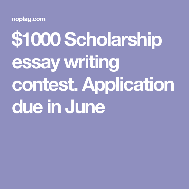 Scholarship Essay Writing Contest Application Due In June