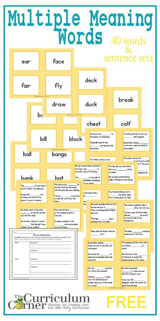 Multiple Meaning Words - Matching Game Multiple meaning words - origin of the word free