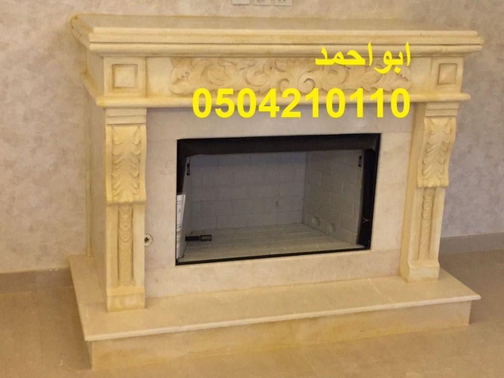 مشبات صور مشبات ديكورات مشبات مدافئ مداخن ديكورات مداخن صور مداخن مشبات حديثه ممشبات رخام مشبات حجر مشبات طوب مشبات مودرن مشبات الري Home Decor Decor Fireplace