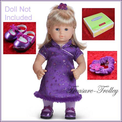American Girl Bitty Twins Baby Pretty Plum Dress New  Retired
