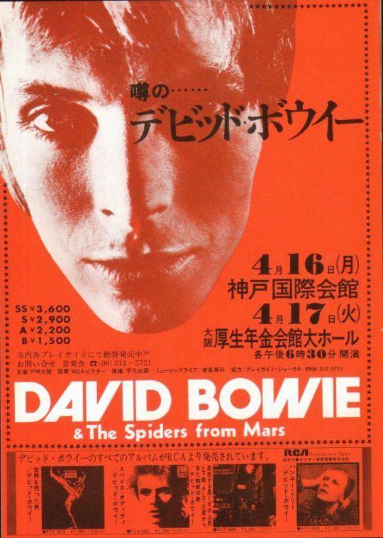 Find this Pin and more on DAVID BOWIE CONCERT POSTER  HANDBILL - concert flyer