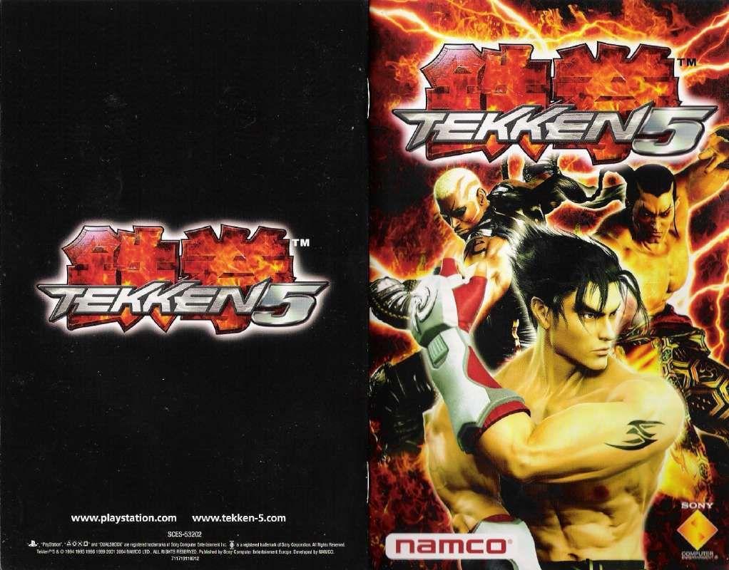Tekken 7 PC Game - Free Download Full Version