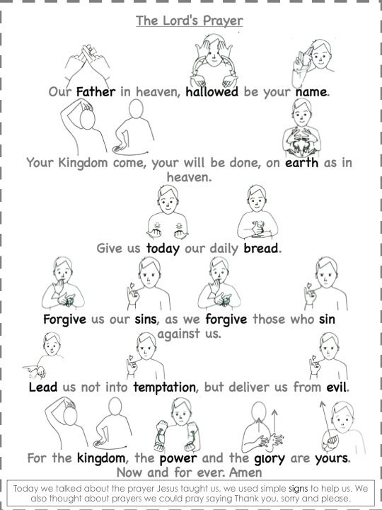 graphic relating to Lord's Prayer Sign Language Printable referred to as Worship Praise: The Lords Prayer Within ( Signal Language