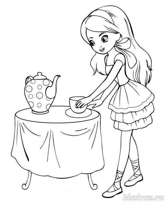 Раскраска для девочек 7-8 лет | Раскраски, Раскраски с ...