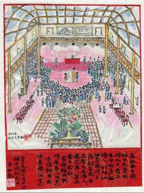 我们的婚礼1948年,在江西大旅社大礼堂的婚礼上,台上当中的是证婚人、时 ... 006cd7e9b67