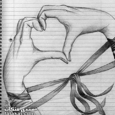 Really Cool Pictures That You Can Draw