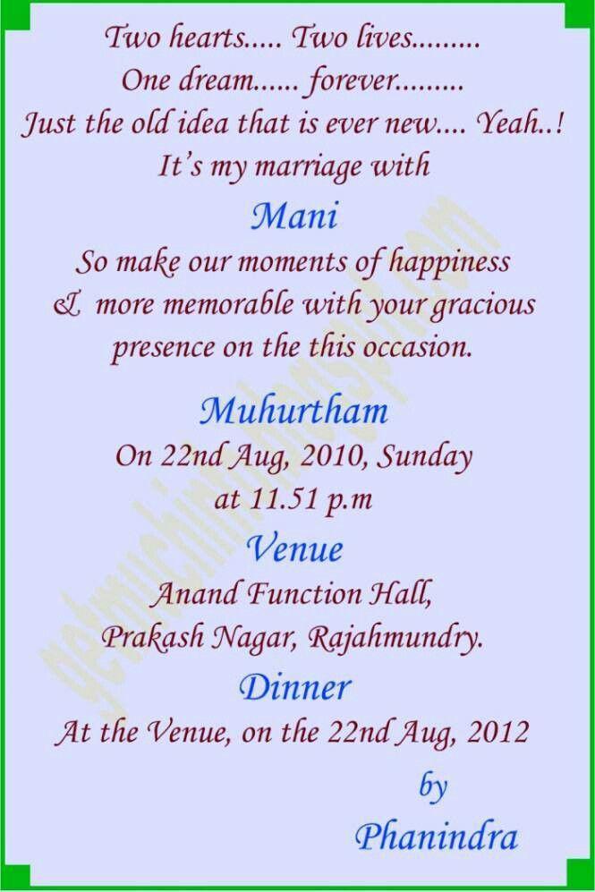 Walima Reception Wedding Card Quotes Wedding Card