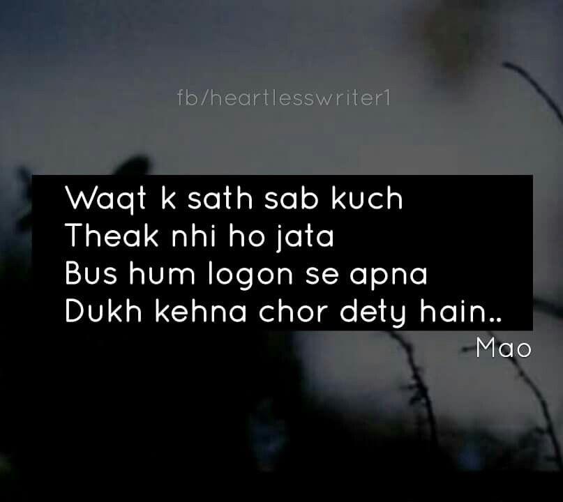Quotes On Mushkil Waqt In Hindi