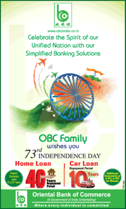 Advert Gallery Newspaper Advertisement Design Ideas Samples Examples In 2020 Independence Day Family Wishes Independence
