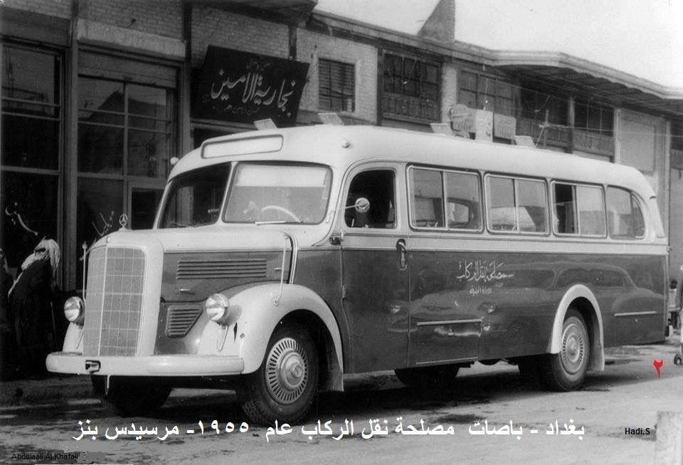 بغداد باصات مصلحة نقل الركاب مارسيدس بنز 4 5 عام 1955 Baghdad Baghdad Iraq Iraq