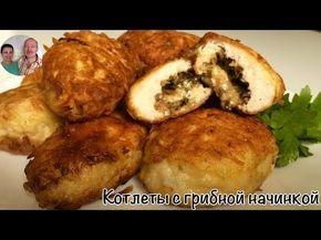 Куриные котлеты с начинкой - пошаговый рецепт с фото на Повар.ру