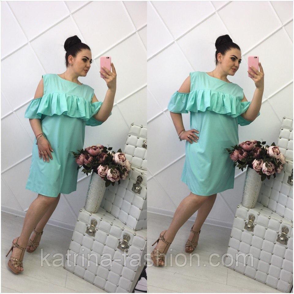 c51b7c44c2f Женское стильное платье больших размеров с открытыми плечиками (7 цветов)   продажа