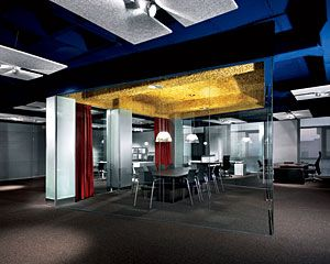 Ofita, Madrid | Lighting Projects | Architectural Record