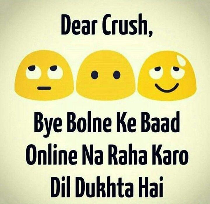 Pin by tamash khan Mugal on Ufffffff ya lOg Funny quotes