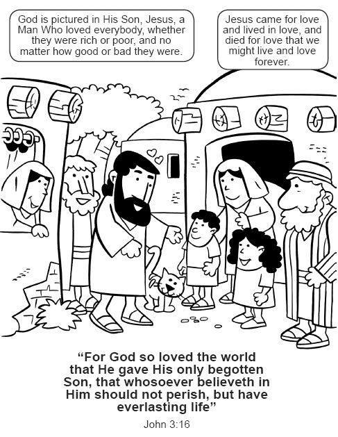 Coloring Page John 3 16 Free Coloring Pages Bible Coloring Pages Coloring Pages John 3 16