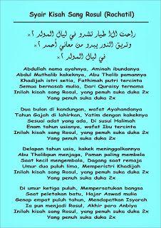 Kisah Sang Rasul Lirik : kisah, rasul, lirik, Lirik, Qasidah, Kisah, Rosul, (Rohatil, Athyaru, Tasydu), Syarifuddin, Official, Lirik,, Gambar,