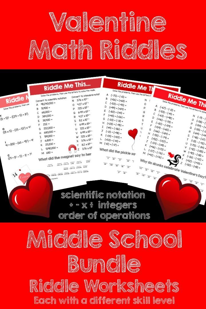 Valentine Math Riddles Middle School Bundle  Scientific notation