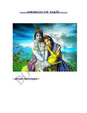 Kannamma En Kadhali Full Part Novels To Read Online Read Novels Online Romantic Novels To Read