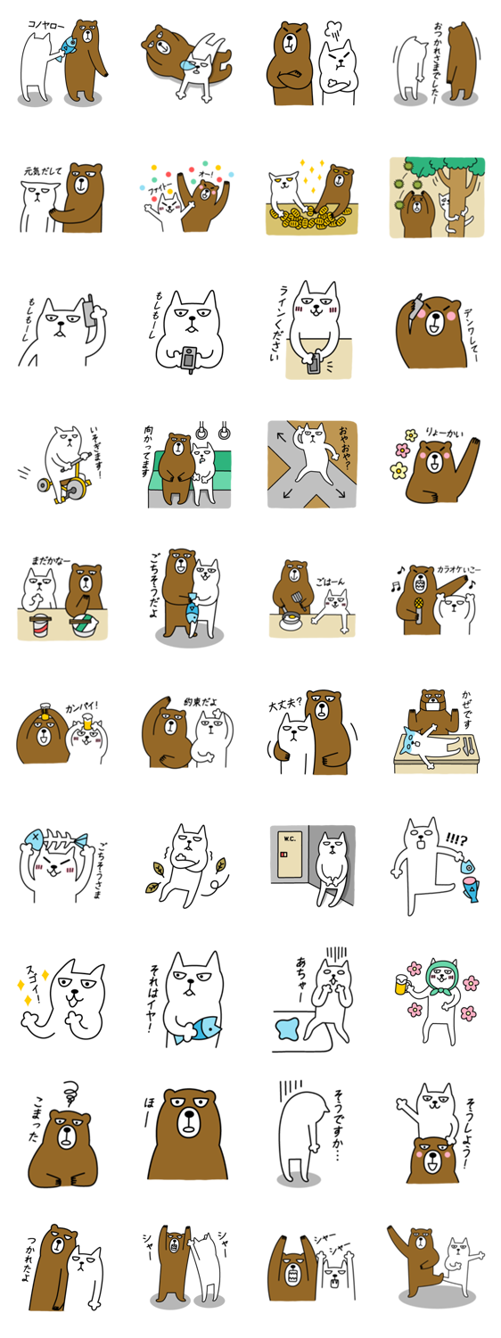 Tofu And Hirame Line Creators Stickers Character Illustration Cute Cat Drawing Creative Painting