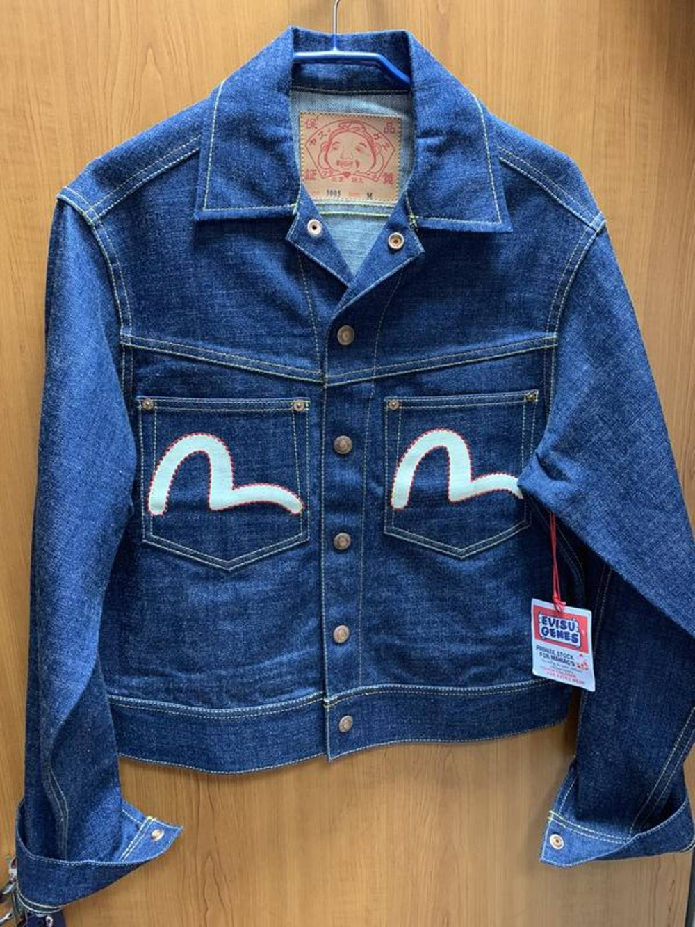 Searching For Nwt Evisu Denim Jacket We Ve Got Evisu Outerwear Starting At 250 And Plenty Of Other Outerwear Shop Our Selectio Denim Jacket Clothes Menswear [ 1333 x 1000 Pixel ]