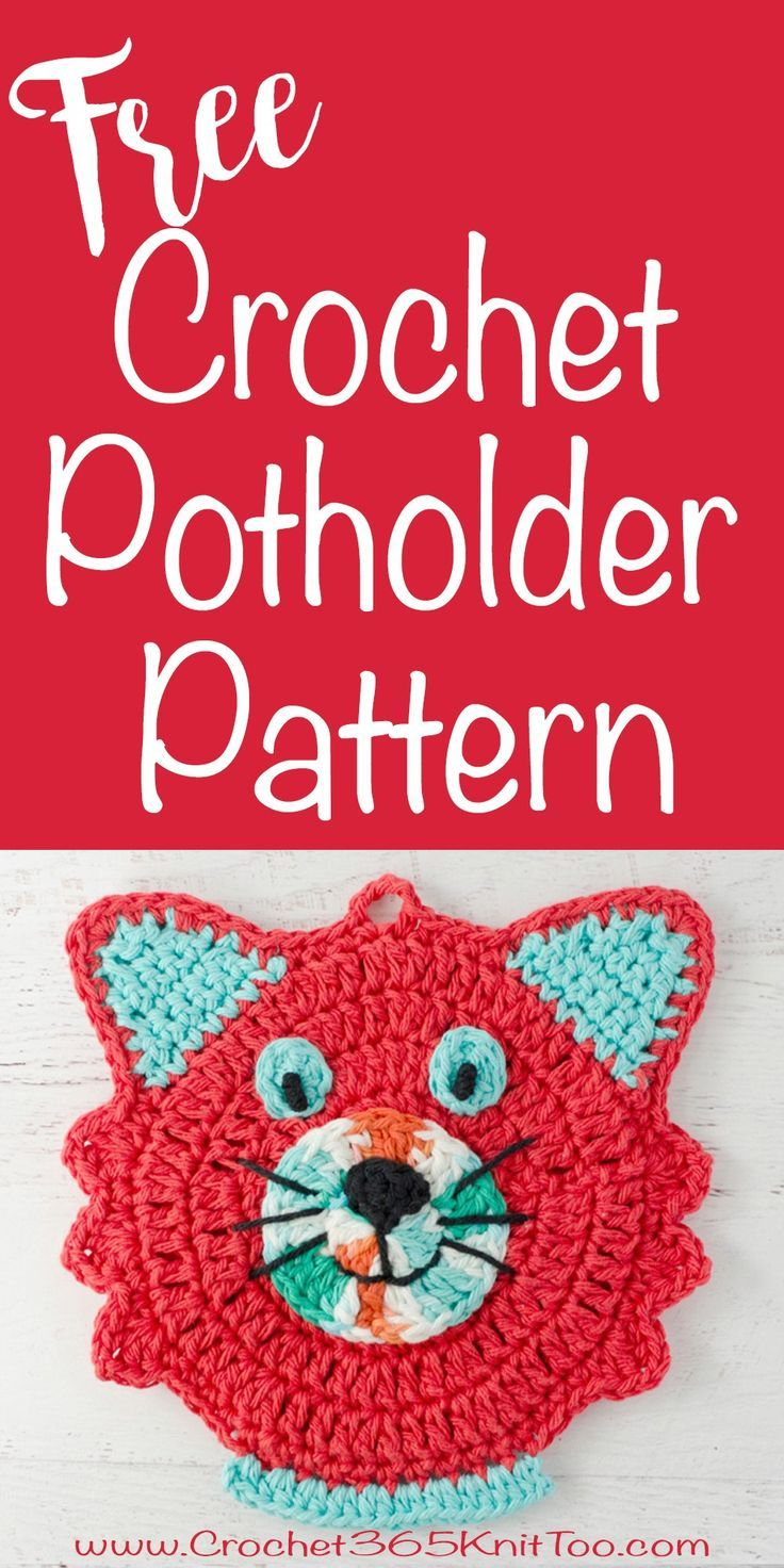 Crochet Cat Potholder Pattern | Stricken