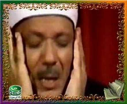 Abdulbasit Abdussamed Sems Suresi