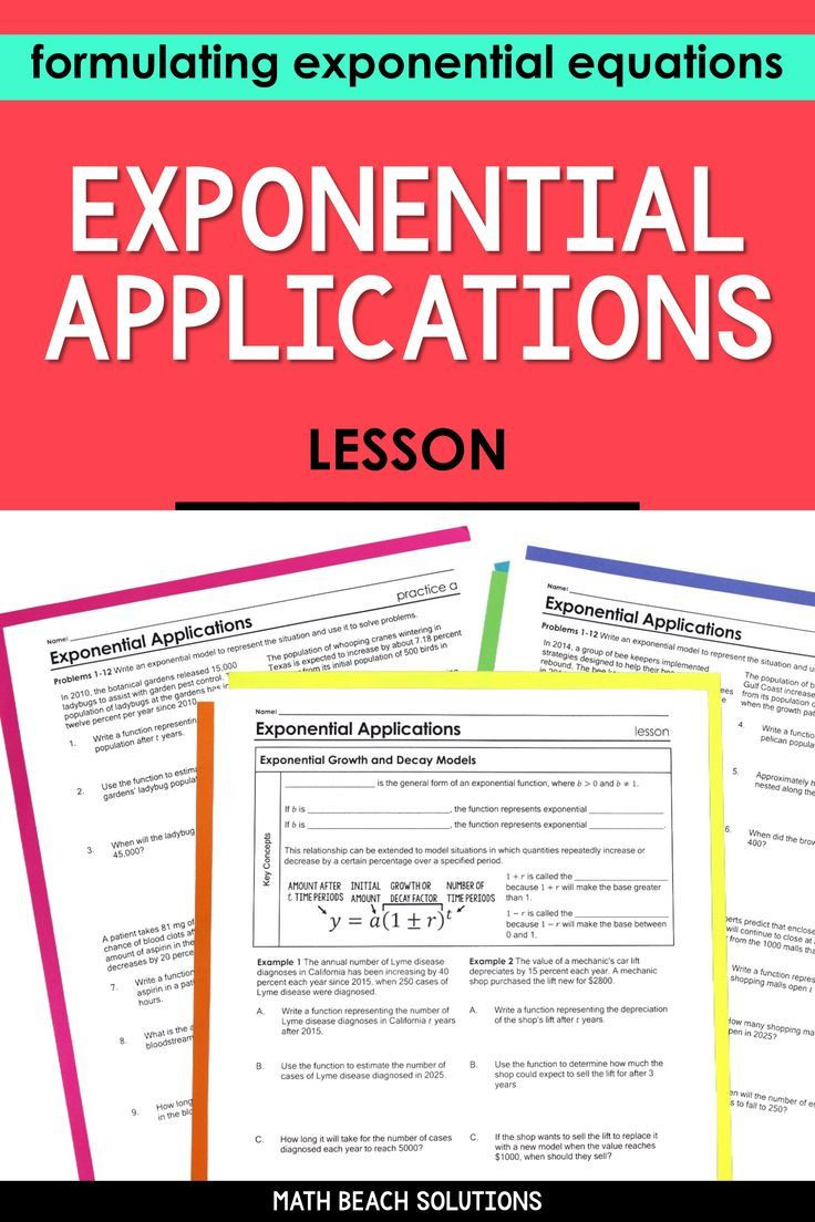 Exponential Applications Lesson in 2020 Algebra lesson